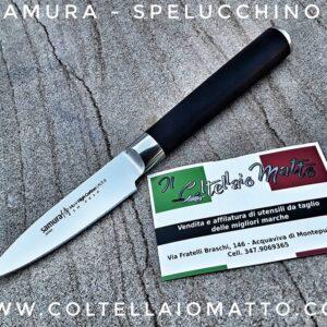 SAMURA MADE IN JAPAN – SPELUCCHINO KNIFE DA 9 CM FORGIATO